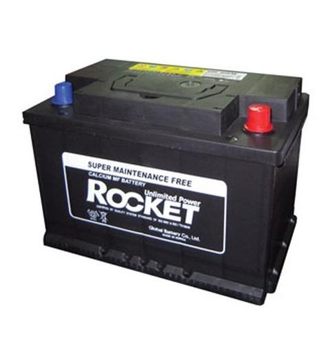 Ắc quy Rocket 45Ah NX100-S6S